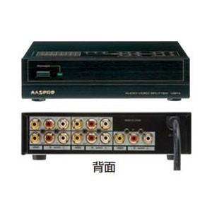 マスプロ電工 AV分配器 VSP4