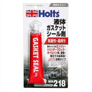 Holts ホルツ 液体ガスケットシール剤 ガスケットシール MH218|webby