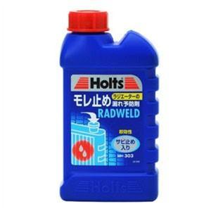 Holts ホルツ ラジエーターの漏れ予防剤 ラドウエルド 大 250ml MH303|webby