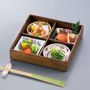 ヤマコー 和美・ミニ松花堂弁当 身 仕切付 27507|webby