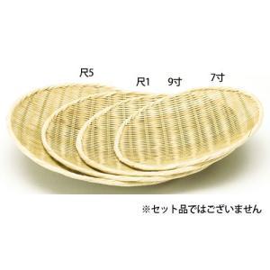 ヤマコー 盆ざる 丸型 7寸 81763|webby