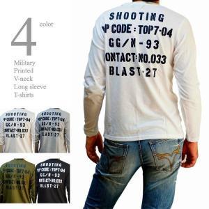 ポリエステル混紡のコットン素材 を使用したしっかりとした長袖Tシャツ。 伸縮性があり、ソフトな着心地...