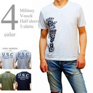 Tシャツ メンズ 半袖 Vネック ミリタリー バックプリント フロッキープリント ストレッチ メンズ...