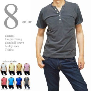Tシャツ メンズ 半袖 ヘンリーネック 無地 ピグメントバイオ加工 定番 ベーシック STEEL M...