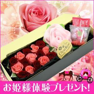 バラ風呂ギフトボックス|webflora