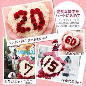 バレンタイン 誕生日 還暦 記念日 フラワーケーキ 周年 プレゼント ギフト誕生日 webflora 02