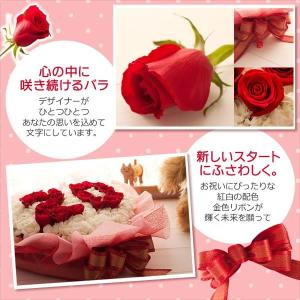 バレンタイン 誕生日 還暦 記念日 フラワーケーキ 周年 プレゼント ギフト誕生日 webflora 03
