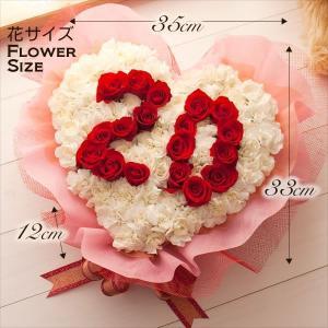 バレンタイン 誕生日 還暦 記念日 フラワーケーキ 周年 プレゼント ギフト誕生日 webflora 04