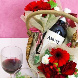 ワインと花 ギフト バスケットワインアモーレ|webflora