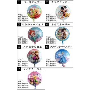 バルーン風船単品追加・ディズニー(花は別売:風船のみの販売不可) バルーンフラワー|webflora
