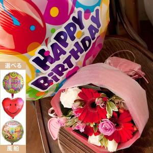 誕生日プレゼント バルーンフラワー ガーベラバルーン ガーベラ花束と誕生日バルーン|webflora
