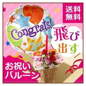 バルーンフラワー 誕生日 送料無料 プリティメモリー(お祝い風船&キャンドル付バラアレンジ)|webflora