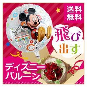 誕生日 バルーンフラワー レッドドリーム バラ花束 ディズニー|webflora