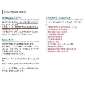 KEIHIN ケーヒン スロージェット その他 CR-SPECIALキャブレター|webike02|02