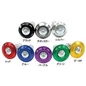 ■商品番号 ZE48-7001  ■JANコード 4547836021305  ■商品概要 【セット...
