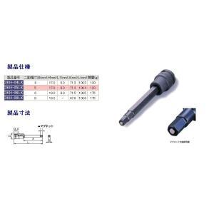 TONE トネ ロングヘキサゴンソケット(マグネット付)/9.5mm webike02