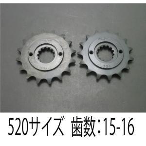 【在庫あり】SUNSTAR サンスター フロントスプロケット KAWASAKI 250TR 2002-2013|webike02