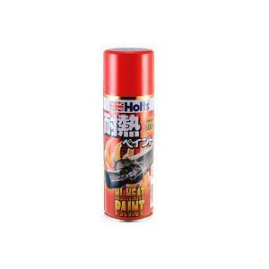 Holts:ホルツ Holts ハイヒートペイント 300 シルバー スプレータイプ塗料
