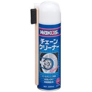 在庫あり WAKOS ワコーズ CHA-C チ...の関連商品5