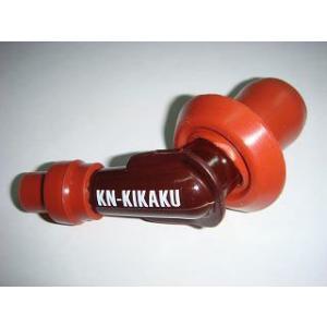 KN企画 ケイエヌキカク プラグキャップ スーパーイグニッションコイルの補修用