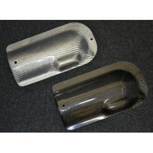 エンジンカバー ユニコーンジャパン UNICORN JAPAN カーボンセルモーターカバー 仕様:綾織りカーボン