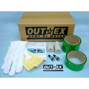 OUTEX アウテックス クリアチューブレスキット KAWASAKI VULCAN1500 バルカン クラシック|webike02