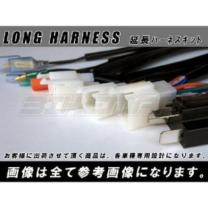 VERTEX バーテックス 延長ハーネスキット ハーネス KAWASAKI GPZ400F