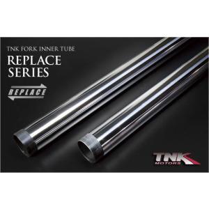 TNK ティーエヌケー インナーチューブ リプレイスシリーズ YAMAHA XV1900ミッドナイトスター|webike02