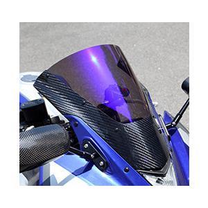 Magical Racing マジカルレーシング カーボントリムスクリーン スクリーン YAMAHA YZF-R25