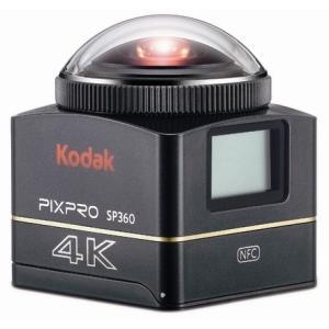 KODAK コダック Kodak PIXPRO アクションカメラセット SP360 4K webike02