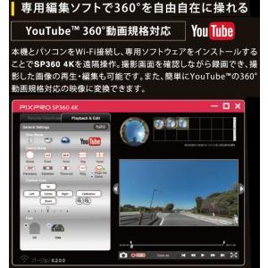 KODAK コダック Kodak PIXPRO アクションカメラセット SP360 4K webike02 04