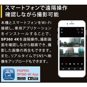 KODAK コダック Kodak PIXPRO アクションカメラセット SP360 4K webike02 05