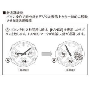 CASIO カシオ計算機 腕時計 G-SHOC...の詳細画像2