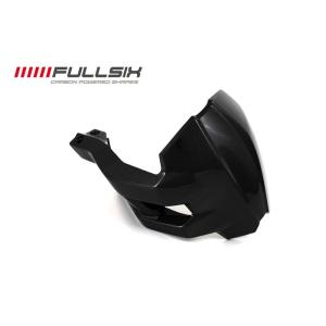 Fullsix Ducati Multistrada 1200 Carbon Fibre Chain Guard