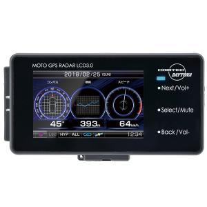 在庫あり DAYTONA デイトナ MOTO GPS RADAR LCD 3.0 (モトジーピーエスレーダーLCD 3.0)