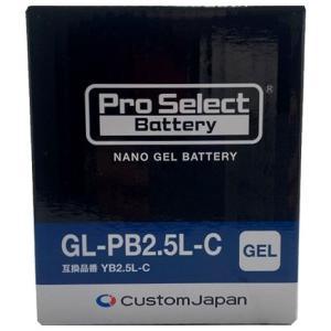 ■商品番号 PSB174  ■JANコード 4562338983975  ■商品概要 型式:GL-P...