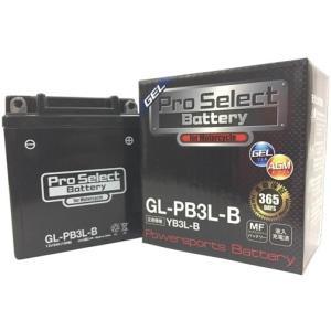 ■商品番号 PSB177  ■JANコード 4562338984002  ■商品概要 型式:GL-P...