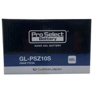 ■商品番号 PSB113  ■JANコード 4562338977844  ■商品概要 型式:GL-P...