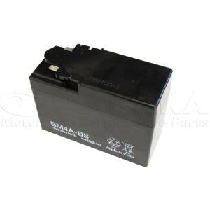 ■商品番号 ca0992  ■商品概要 適合:12vモンキー等 バッテリー型番:4A-BS 互換品番...
