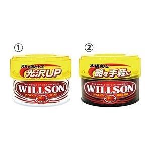 WILLSON ウイルソン 固形・ハンネリワッ...の関連商品6