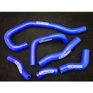T2 Racing T2レーシング センタープラグ化用 シリコンラジエターホース フルセット HONDA NSR250R|webike02