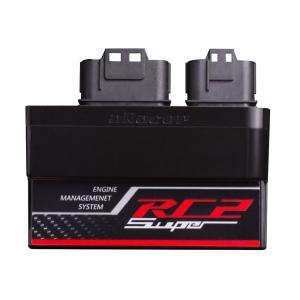 ■商品番号 RC2Super-HON  ■JANコード 4295006  ■商品概要 【Quanti...