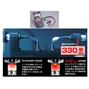 NOLOGY ノロジー ホットワイヤー(1台分セット商品) SUZUKI RGV250γ / SP 全年式|webike02