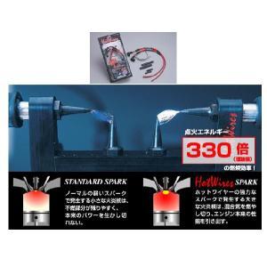 NOLOGY ノロジー ホットワイヤー(1台分セット商品) KAWASAKI ZZR1100 (ZX-11)C/D 全年式|webike02