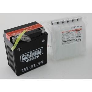 プロセレクトバッテリー オートバイ用12Vバッテリー バッテリー HONDA LEAD110 リード 08-