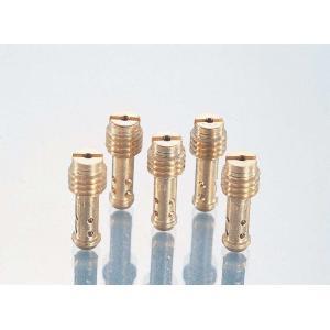 キタコ KITACO パイロットジェット(スロージェット)ミクニ大 KAWASAKI AR50 AR50A|webike
