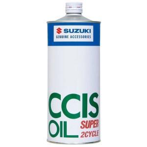 在庫あり SUZUKI スズキ 2サイクルオイル:CCISオイル スーパー|webike