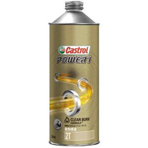 在庫あり Castrol カストロール POWER1 2T パワー1 2T 0.5L 2サイクルオイル 全合成油|webike