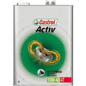 在庫あり Castrol カストロール ACTIV 4Tアクティブ 4T10W-404サイクルオイル 部分合成油|webike