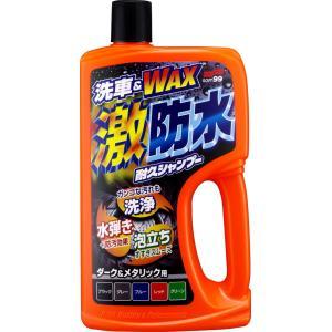 SOFT99 ソフト99 激防水耐久シャンプー ダーク&メタリック webike